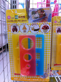 Bento Box Tools