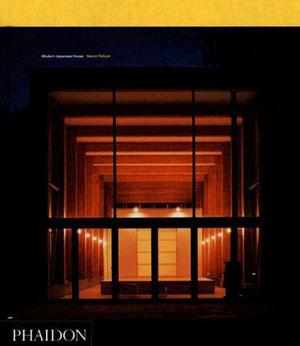 Modern Japanese House   Naomi Pollock, FAIA