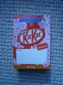 Kitto Mail