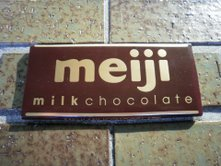 Meiji Chocolate gets a Makeover