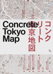 Concrete Tokyo Map